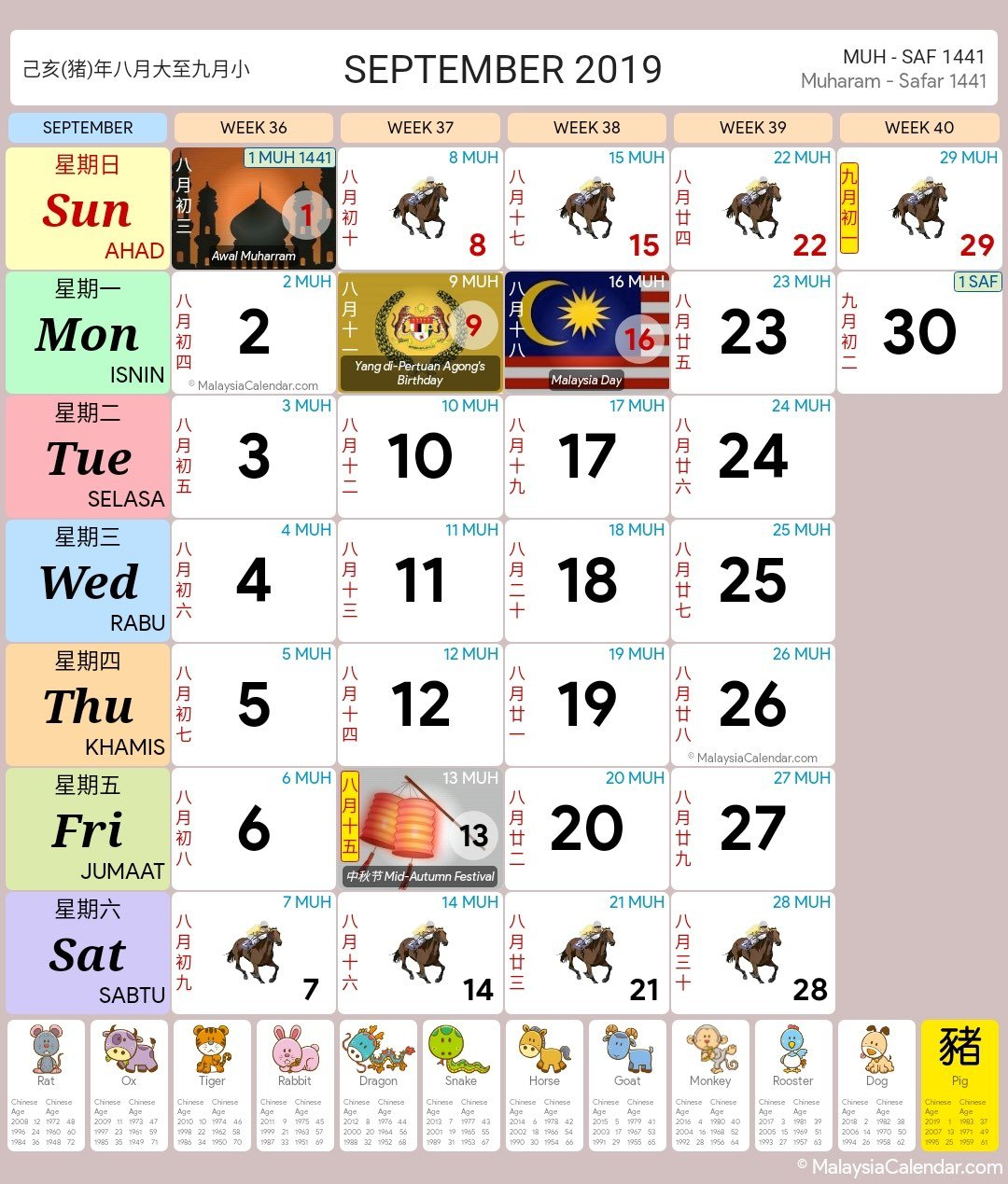 Malaysia Calendar Year 2019 (School Holiday) – Malaysia Calendar Calendar 2019 Kuda