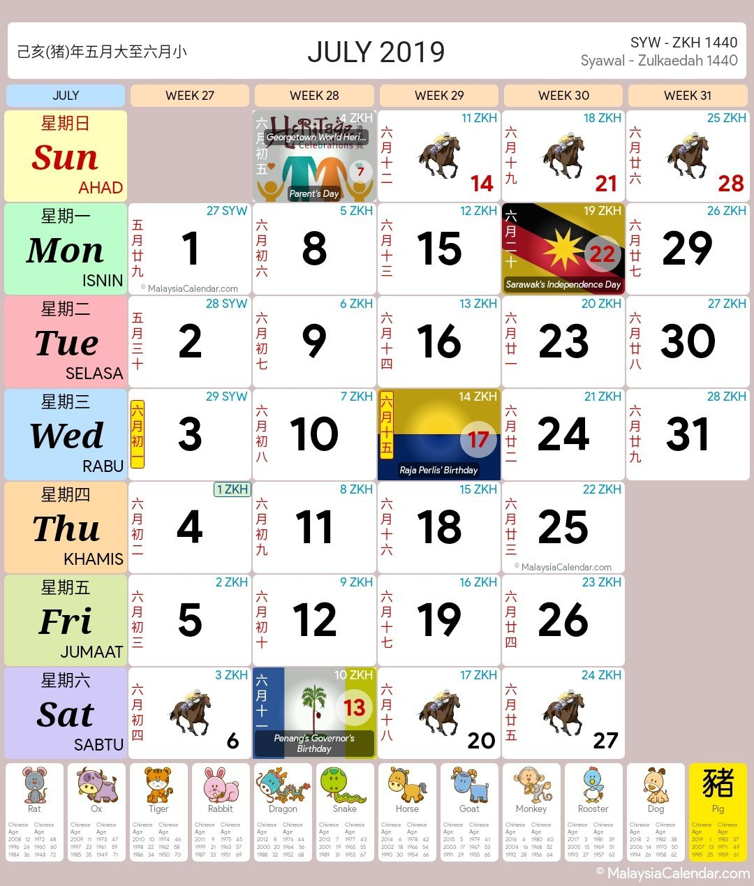 Malaysia Calendar Year 2019 (School Holiday) – Malaysia Calendar Calendar 2019 Malaysia