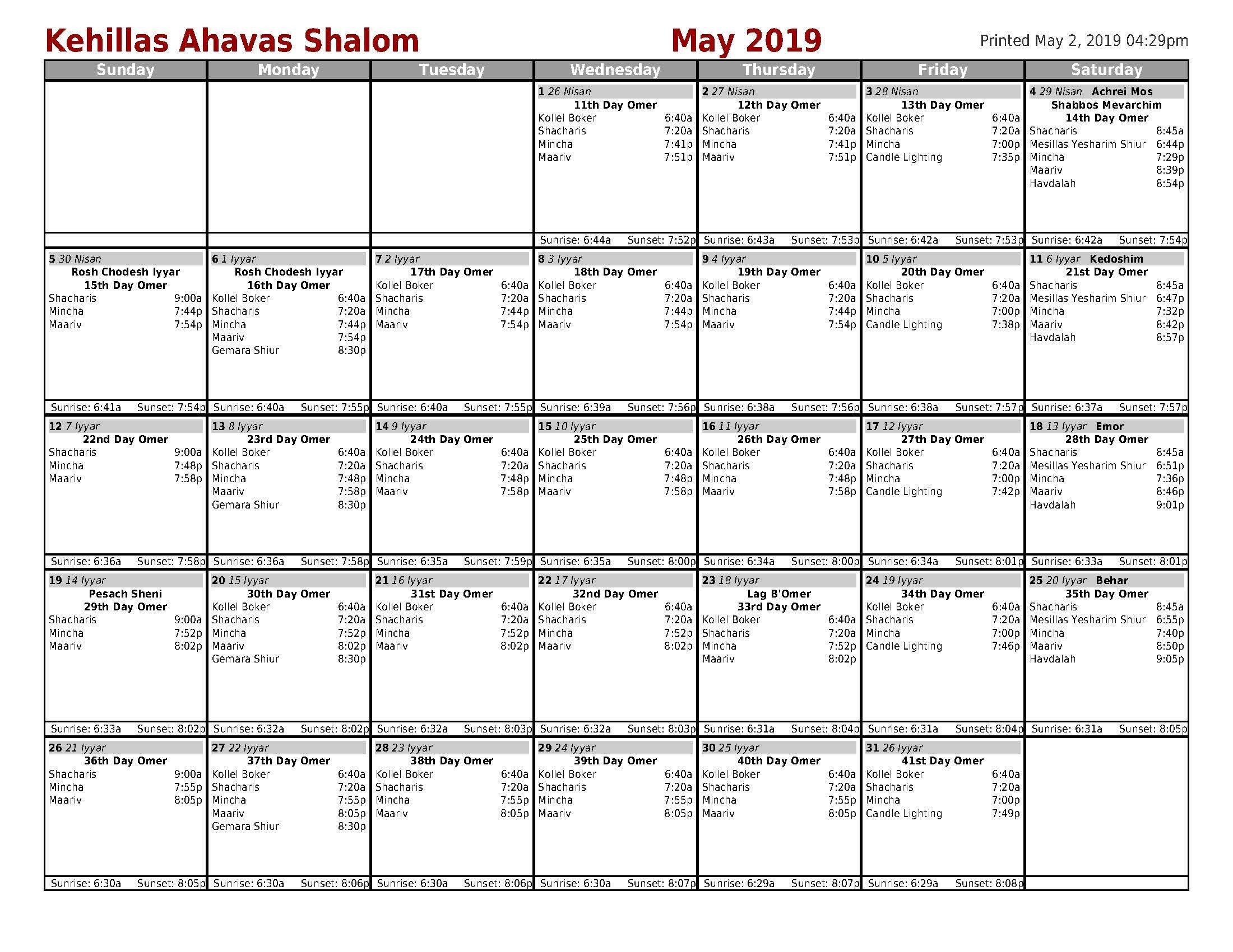 Membership & Yomim Nora'im Seats 5779 – Form – Kehillas Ahavas Shalom May 7 2019 Calendar