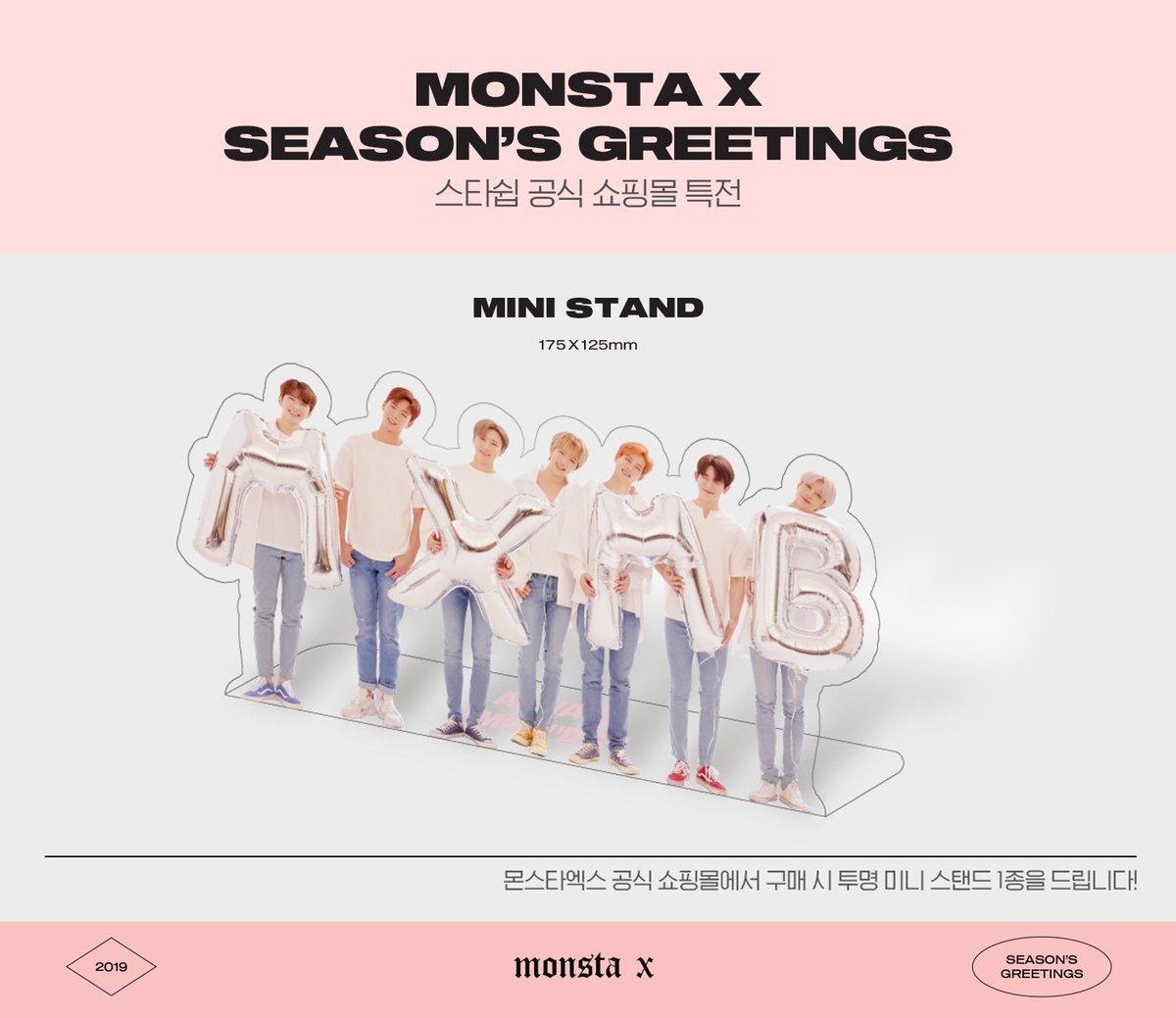 """Monsta X Europe On Twitter: """"trans   20.11.18 """"#monsta X 🌻2019 Monsta X Calendar 2019"""