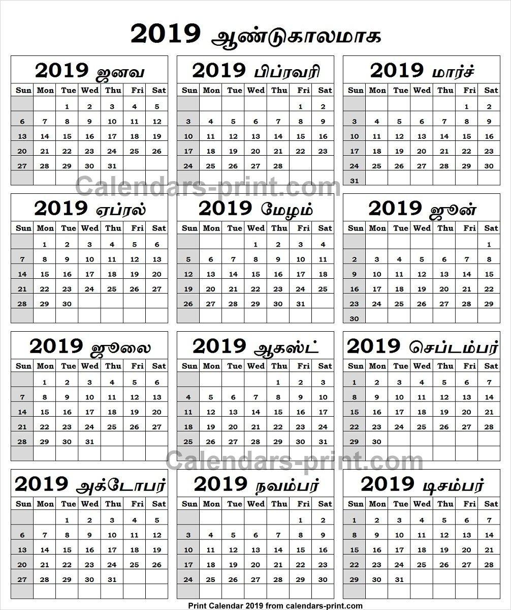 Monthly Calendar 2019 Tamil   2019 Yearly Calendar   Print Calendar Calendar 2019 Liga Mx