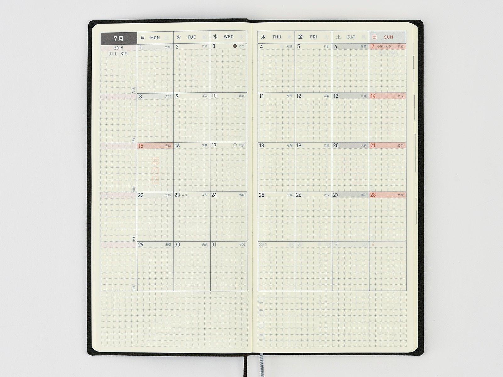 Monthly Calendar – Hobonichi Techo Weeks – Book Buying Guide Calendar 2019 Book