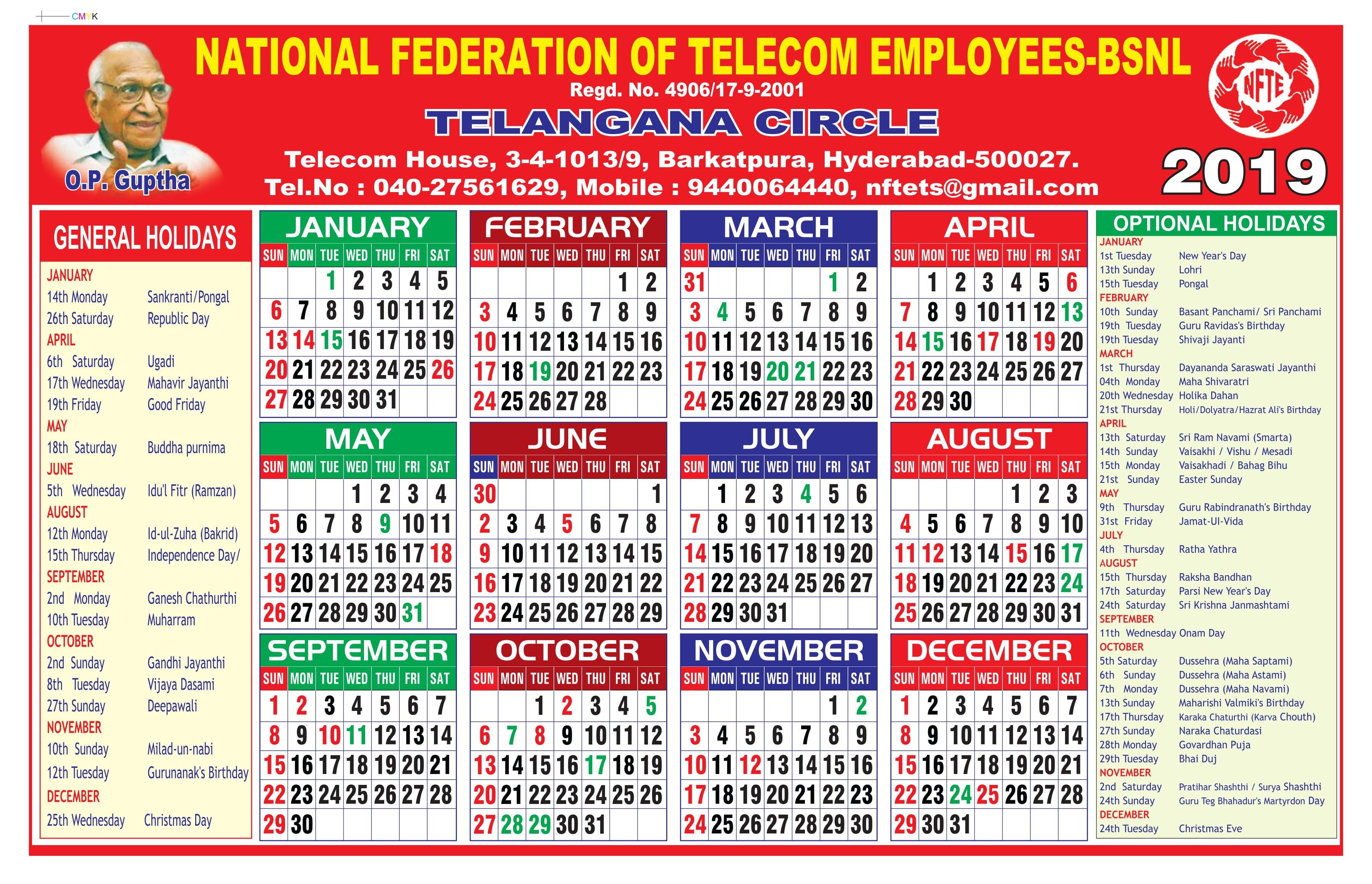 Nfte – Bsnl Telangana P K Krishnan Calendar 2019