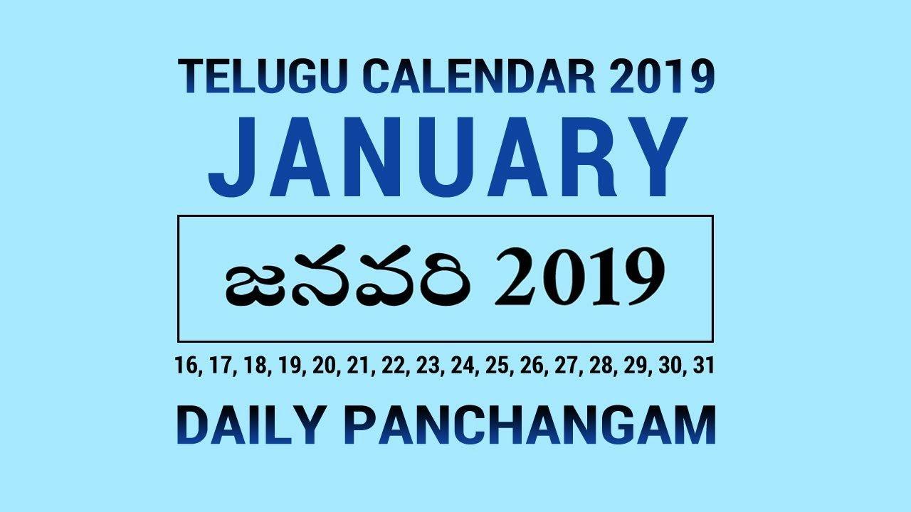 Telugu Calendar 2019 January (16 31) Daily Panchangam – Youtube T&t Calendar 2019