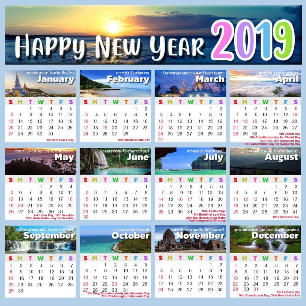 Travel Calendar 2019 Calendar 2019 Travel