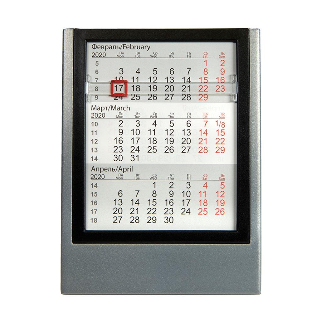 """Календарь Настольный """"9538"""" 2020 2021, Серебристый, Черный Northrop Grumman 9 80 Calendar"""