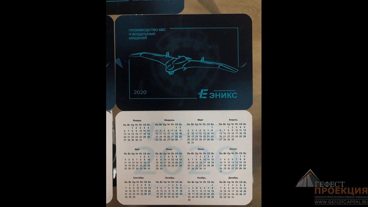 Новости Northrop Grumman 9 80 Calendar