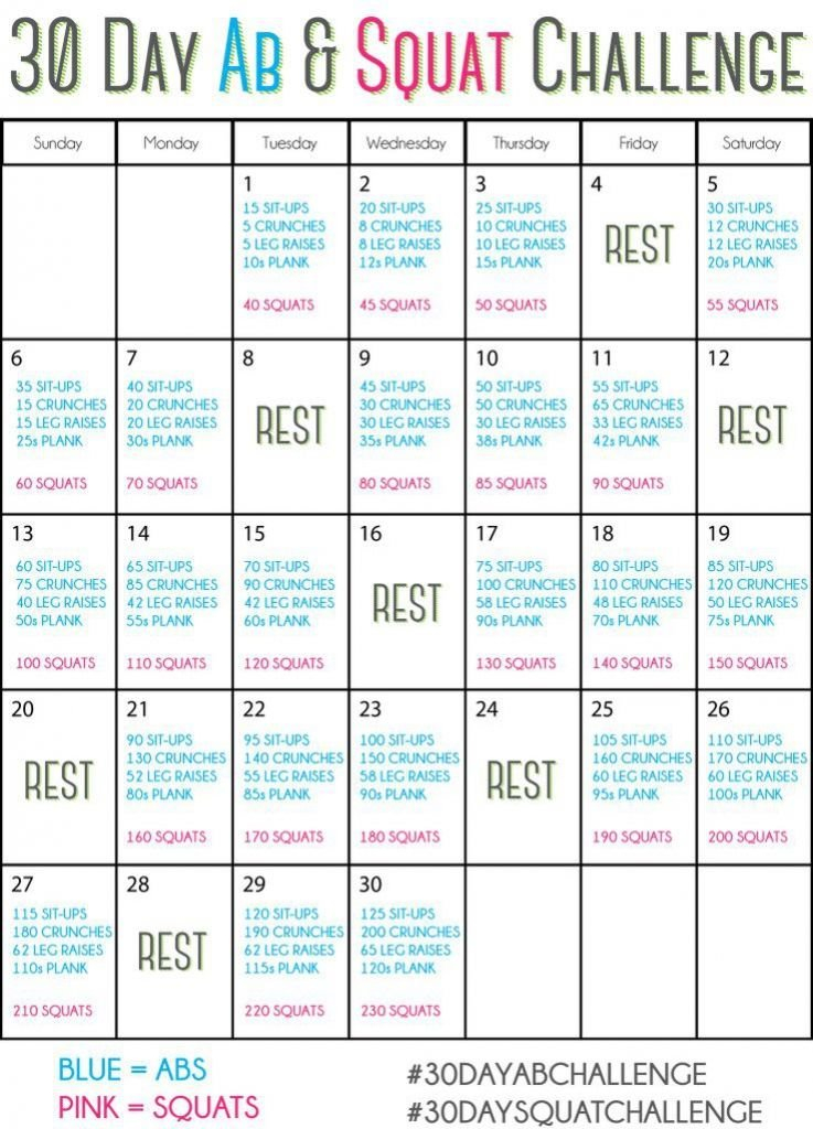 Squat+Challenge+2017 | 1000 Ideas About 30 Day Abs On 30 Day Squat Challenge Schedule Calendar