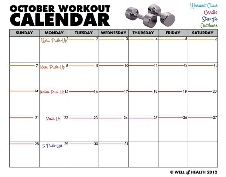 How To Make Progress For #Pushups | Push Up Challenge 30 Day Challenge Excel Template